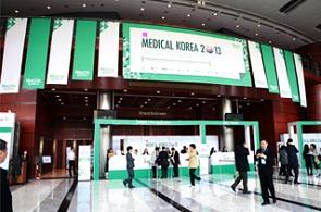 국제 의료관광박람회 메디컬코리아 2013