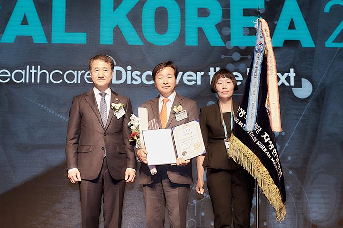 자생한방병원, '메디컬 코리아 2019' 대통령 표창 수상